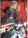 【中古】ガンソード R-3 Vol.3 b4636/VIBF-30123【中古DVDレンタル専用】