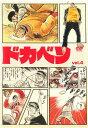 【中古】ドカベン TVシリーズ Vol.4 b4715/DEBA-1301