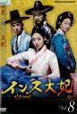 【中古】インス大妃 Vol.08 b5723/NSDR-18158【中古DVDレンタル専用】