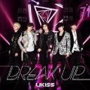 【中古】Break up (初回生産限定盤)/U-KISS/AVCD-48941【中古CDS】