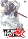 【中古】PEACE MAKER 鐵-拾壱- b6221/GNBR-9011【中古DVDレンタル専用】