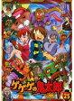 【中古】ゲゲゲの鬼太郎 25 2007年TVアニメ版 b6678/60DRT-19926【中古DVDレンタル専用】