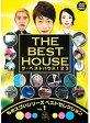 【中古】ザ・ベストハウス123 全3巻セット s5071/YRBL-30006-30008【中古DVDレンタル専用】