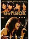 【中古】Girl's BOX ラバーズ☆ハイ b7344/ADE0893【中古DVDレンタル専用】