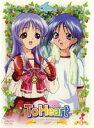 【中古】ToHeart Remember my memories 第3巻 b7734/KWBA-215R【中古DVDレンタル専用】