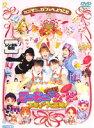 【中古】ミニモニ。THEムービーお菓子な大冒険! b7906/HKBN-70001【中古DVDレンタル専用】