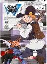 【中古】ダンボール戦機W VOL5 b9886/ZMBZ-7925R【中古DVDレンタル専用】