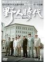 【中古】野人時代 将軍の息子 キム・ドゥハン 16 b10440/OPSD-T1208【中古DVDレンタル専用】