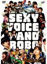 【中古】▼セクシーボイス アンド ロボ Vol.3 b10884/VPBX-16315【中古DVDレンタル専用】