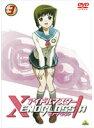 【中古】アイドルマスター XENOGLOSSIA 3 b11958/BCD