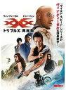 【中古】◎トリプルX:再起動/PJBR-1110【中古DVDレンタル専用】