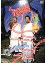 【中古】インパルス「球根」 b12497/YRBR-00036【中古DVDレンタル専用】