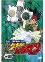 【中古】爆球HIT! クラッシュビーダマン vol.03 b13224/PCBX-70833【中古DVDレンタル専用】