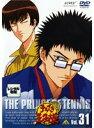 【中古】テニスの王子様 Vol.31 [ワケアリ] d254/BCDR-0384【中古DVDレンタル専用】