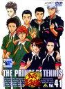 【中古】テニスの王子様 Vol.41 [ワケアリ] d258/BCDR-0824【中古DVDレンタル専用】