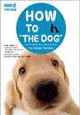 【中古】HOW TO THE DOG ゴールデン・レトリーバー b15620/AFD-10376【中古DVDレンタル専用】