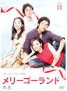 【中古】メリーゴーランド Vol.11/BWD-00813【中古DVDレンタル専用】
