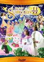 【中古】Someday II ペンダントの謎/PCBE-71676【中古DVDレンタル専用】