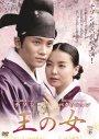 【中古】王の女 Vol.6 b2318/GNBR-8290【中古DVDレンタル専用】