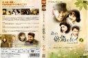 【中古】あの野菊の如く 01 b10638/JVDE-1001【中古DVDレンタル専用】