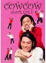 【中古】COWCOW CONTE LIVE 全5巻セット s11099/YRBY