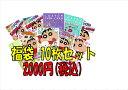 【中古】クレヨンしんちゃん福袋 10枚セット s14018/...