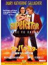 【中古】スーパースター 爆笑スター誕生計画 b21044/PDSV-42【中古DVDレンタル専用】