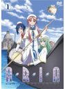 【中古】ARIA The ORIGINATION Navigation.1 b18669/DB-9168【中古DVDレンタル専用】