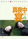 【中古】桃まつり presents 真夜中の宴 壱 b18688/AMAD173【中古DVDレンタル専用】