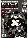 【中古】パンダーゼット THE ROBONIMATION 6 b21152/BCDR-0340【中古DVDレンタル専用】