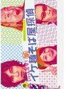 【中古】イケ麺新そば屋探偵~いいんだぜ!~ Vol.1 b22385/ASBX-4503【中古DVDレンタル専用】