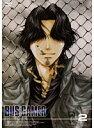 【中古】BUS GAMER ビズゲーマー Vol.2 b22982/FCBR-0163【中古DVDレンタル専用】