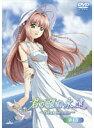 【中古】君が望む永遠 ~Next Season~ 第4巻 b23918/BCDR-2109【中古DVDレンタル専用】