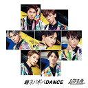 偶像名: Ta行 - 【新品】超ネバギバdance(Fc限定盤) c910/超特急/ZXRC-1102【新品CDS】