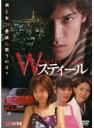 【中古】Wスティール(騙しあい) b21052/AMAD-068【中古DVDレンタル専用】