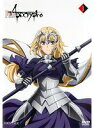 【中古】Fate/Apocrypha 全12巻セット s14873【レンタル専用DVD】