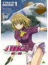 【中古】AIKa R-16:VIRGIN 全3巻セット s14768/BCDR-1809-1811【中古DVDレンタル専用】