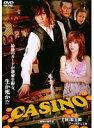 【中古】CASINO カジノ 全2巻セットs3908/DMSM-7529-7679【中古DVDレンタル専用】