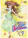 【中古】きらりん☆レボリューション STAGE7 b23051/GNBR-9297【中古DVDレンタル専用】