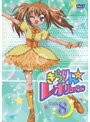 【中古】きらりん☆レボリューション STAGE08 b23052/GNBR-9298【中古DVDレンタル専用】