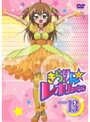 【中古】きらりん☆レボリューション STAGE13 b23117/GNBR-9303【中古DVDレンタル専用】