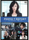 【中古】●パーフェクト・リポート 全5巻セット s8784【レンタル専用DVD】
