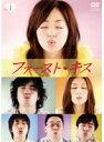 【中古】●ファースト・キス 全6巻セット s2134【レンタル専用DVD】
