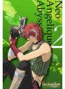 【中古】ネオアンジェリーク Abyss 第2巻 b13141/PCBE-73022【中古DVDレンタル専用】