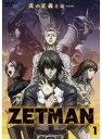 【中古】●ZETMAN 全6巻セット s10365/TDV-22255-60R【中古DVDレンタル専用】