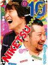 【中古】●にけつッ!!10 全2巻セット s13854/YRBR-90435-90436【中古DVDレンタル専用】