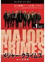 【中古】●MAJOR CRIMES メジャー・クライムス 重大犯罪課 フィフス・シーズン 全11巻セット s15347【レンタル専用DVD】