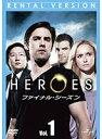 【中古】HEROES ヒーローズ ファイナル・シーズン 全10巻セットs4579/GNBR-2584【中古DVDレンタル専用】