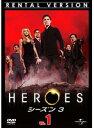 【中古】HEROES ヒーローズ シーズン3 全13巻セット s1136/GNBR1821R【レンタル専用DVD】