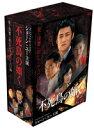 【中古】不死鳥の如く DVD-BOX 第1章 【訳あり】 z3【中古DVD】